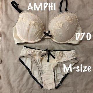 アンフィ(AMPHI)のAMPHIのブラとショーツSet(ブラ&ショーツセット)