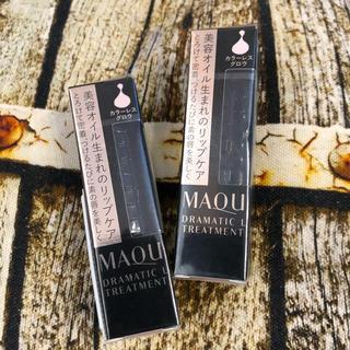 マキアージュ(MAQuillAGE)の新品未使用 マキアージュ ドラマティックリップトリートメント ×2本(リップケア/リップクリーム)