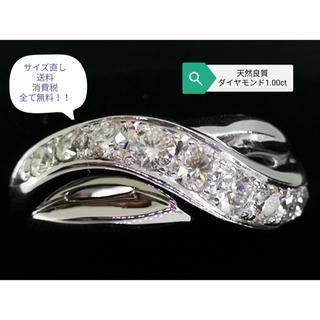 即決!優雅な天然ダイヤモンドK18WGデザインリング☆18号☆itk-um(リング(指輪))