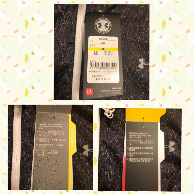 UNDER ARMOUR(アンダーアーマー)の⭐️【新品】アンダーアーマー  パーカー  ブラック Mサイズ 薄手 女性用⭐️ レディースのトップス(パーカー)の商品写真