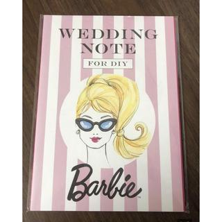 バービー(Barbie)のウエディングノート バービー ゼクシィ バービーちゃん(ノート/メモ帳/ふせん)