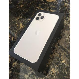 iPhone - Phone11 Pro 箱のみ