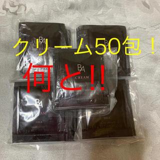ポーラ(POLA)のPOLA BA  クリーム   50包☆(フェイスクリーム)