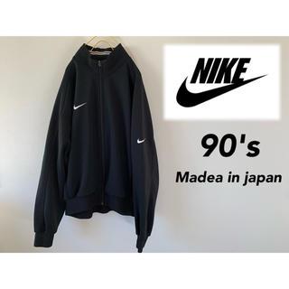 ナイキ(NIKE)のNIKE ナイキ 90s トラックジャケット 黒(ジャージ)