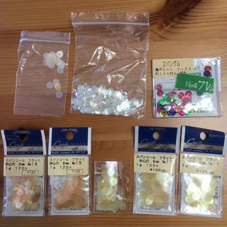 キワセイサクジョ(貴和製作所)のスパンコール 色々 クラフトパーツ ハンドメイドパーツ(デコパーツ)