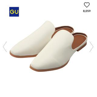 ジーユー(GU)のGU バブーシュ Sサイズ(ローファー/革靴)