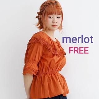 メルロー(merlot)の【 新品 】merlot キャンディースリーブ フリルブラウス オレンジ(シャツ/ブラウス(半袖/袖なし))