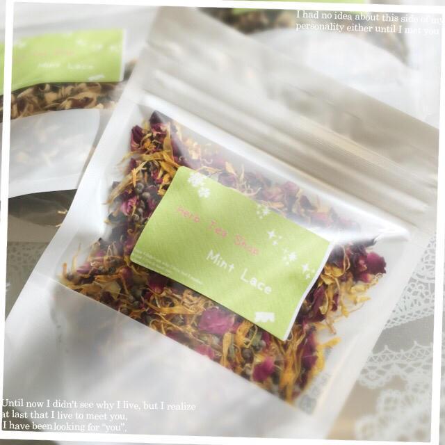 カルシウムブレンド*骨密度UPハーブティー 食品/飲料/酒の飲料(茶)の商品写真