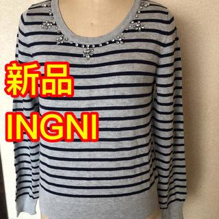 イング(INGNI)の新品❤️INGNI❤️トップス❤️カットソー❤️ビジュー付(カットソー(長袖/七分))