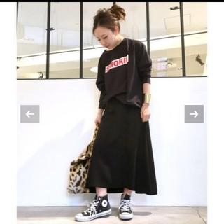ドゥーズィエムクラス(DEUXIEME CLASSE)のdeuxiemeclasse DOUBLE CLOTH  フレアスカート すずひ(ひざ丈スカート)