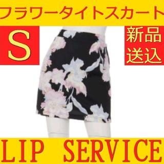 リップサービス(LIP SERVICE)のリップサービス 花柄 タイトスカート Sサイズ ブラック 黒(ミニスカート)