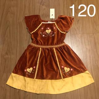 スーリー(Souris)のスーリー ニットコール ジャンパースカート 新品】120 ワンピース(ワンピース)