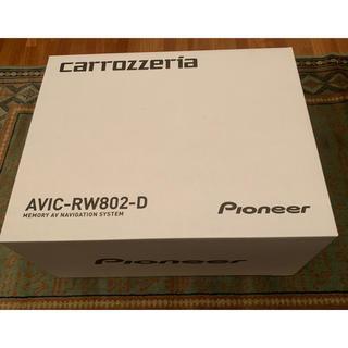 パイオニア(Pioneer)の7型ワイド カロッツェリア パイオニア 楽ナビ avic-rw802-d(カーナビ/カーテレビ)