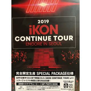 アイコン(iKON)のiKON CONTINUE TOUR ENCORE IN SEOUL 2019(K-POP/アジア)