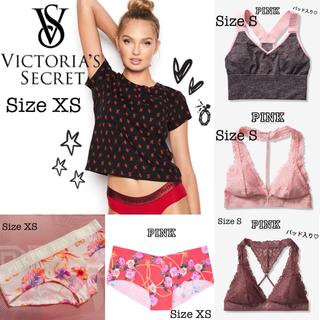 ヴィクトリアズシークレット(Victoria's Secret)のPINK♡レースホルター ブラレット♡チョークローズ(ブラ)