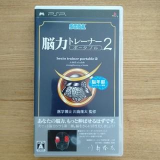 PlayStation Portable - 脳力トレーナー2 PSPポータブル