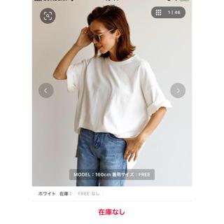 ホリデイ(holiday)のりほこサマ専用デス!(Tシャツ(長袖/七分))