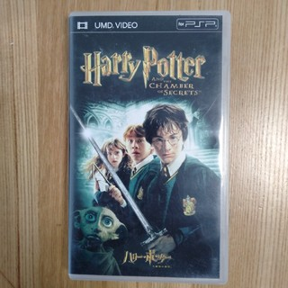 PlayStation Portable - ハリー・ポッターと秘密の部屋【UMD】