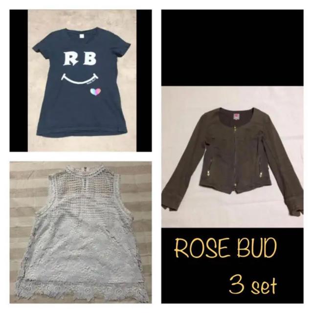 ROSE BUD(ローズバッド)の【ROSE BUD】 3セット まとめ売り☆ レディースのレディース その他(セット/コーデ)の商品写真