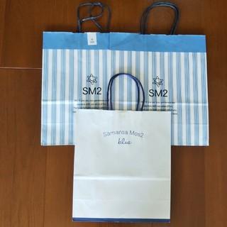 サマンサモスモス(SM2)のサマンサモスモス、サマンサモスモスブルーのショッパー(ショップ袋)