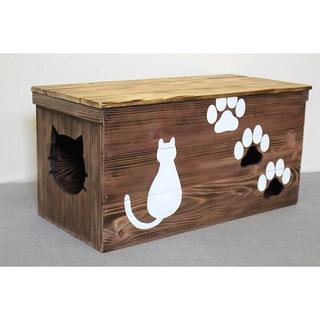 【受注生産 C10】木製キャットハウス 猫の隠れ家 りんご箱リメイク商品