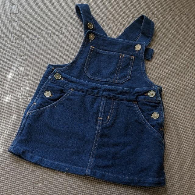 しまむら(シマムラ)のジャンパースカート デニムスカート 90 キッズ/ベビー/マタニティのキッズ服 女の子用(90cm~)(ワンピース)の商品写真