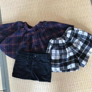 BREEZE - 3点セット 冬用 スカート 100cm 110cm