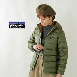 パタゴニア(patagonia)の【新品】patagonia パタゴニア ダウン(ダウンジャケット)