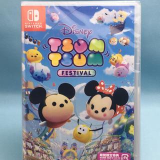 ディズニー(Disney)の新品 フェスツムコード付 ツムツム フェスティバル ディズニー スイッチ(家庭用ゲームソフト)