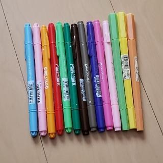 ムジルシリョウヒン(MUJI (無印良品))のマーカーペン まとめ売り(ペン/マーカー)