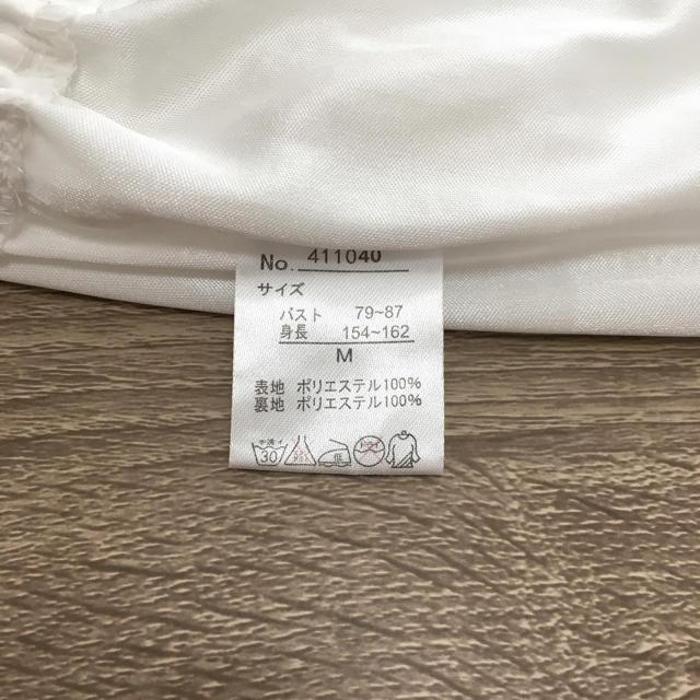 しまむら(シマムラ)のフリルトップス 花柄レース レディースのトップス(シャツ/ブラウス(長袖/七分))の商品写真