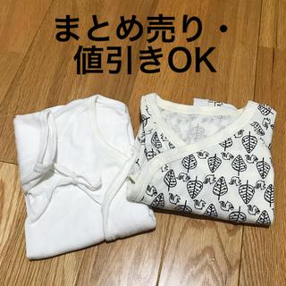 ニシマツヤ(西松屋)の肌着 2枚セット 新生児用(肌着/下着)