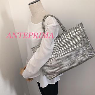 ANTEPRIMA - 【美品】ANTEPRIMA イントレッチオ トートバッグ