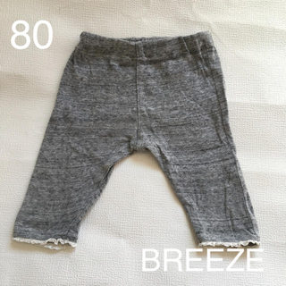 ブリーズ(BREEZE)のBREEZEレースパンツ(パンツ)