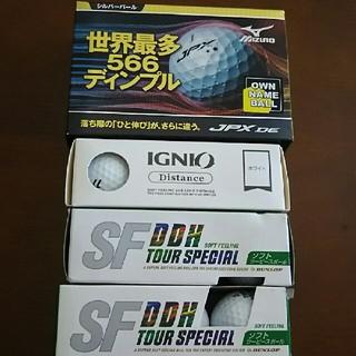 ダンロップ(DUNLOP)の新品 ゴルフボール15個(その他)