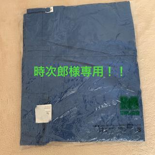 ミドリアンゼン(ミドリ安全)のミドリ安全 作業ズボン 3枚セット(ワークパンツ/カーゴパンツ)