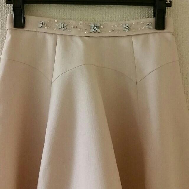 Rirandture(リランドチュール)のRirandture ビシュー付スカート レディースのスカート(ひざ丈スカート)の商品写真