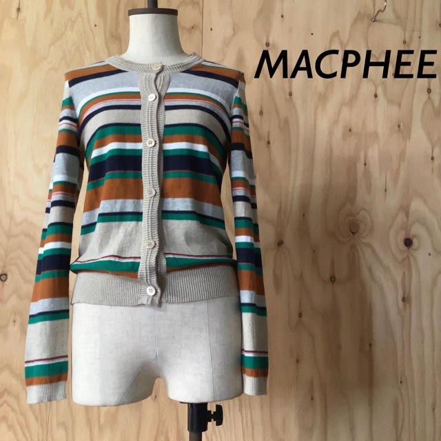 MACPHEE(マカフィー)のMACPHEE レトロ ボーダー  カーディガン クルーネック レディースのトップス(カーディガン)の商品写真