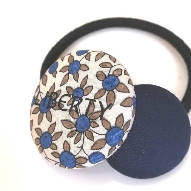 リバティ ヘアゴム レディースのヘアアクセサリー(ヘアゴム/シュシュ)の商品写真