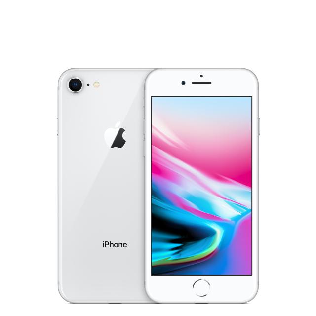 Apple(アップル)の【新品未使用】iPhone8 64GB スマホ/家電/カメラのスマートフォン/携帯電話(スマートフォン本体)の商品写真