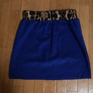 ヒョウ柄 鮮やかブルー スカート(ミニスカート)