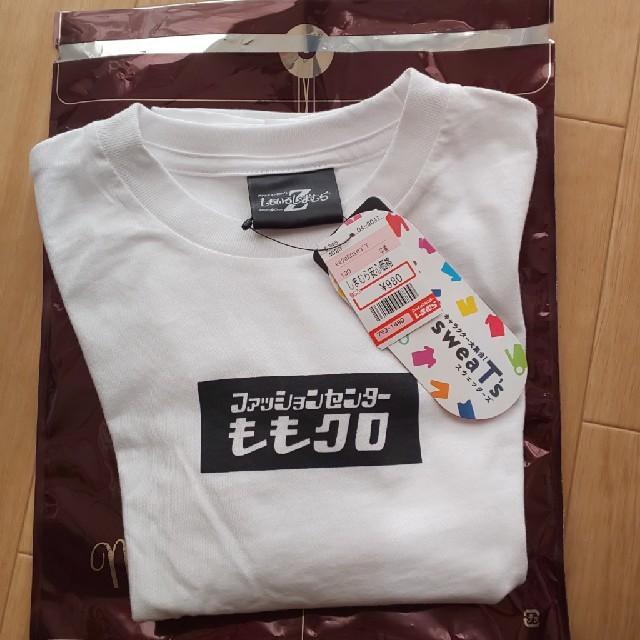 しまむら(シマムラ)のしまむら 半袖Tシャツ 130サイズ キッズ/ベビー/マタニティのキッズ服 女の子用(90cm~)(Tシャツ/カットソー)の商品写真
