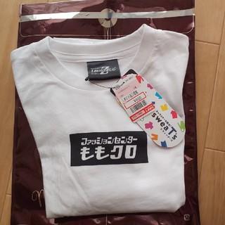 シマムラ(しまむら)のしまむら 半袖Tシャツ 130サイズ(Tシャツ/カットソー)