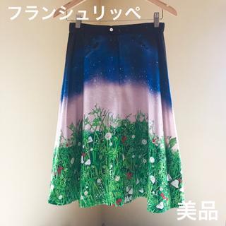 フランシュリッペ(franche lippee)のフランシュリッペ ブラック わくわく スカート 花柄 アトリエドゥサボン(ひざ丈スカート)