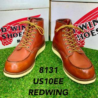 レッドウィング(REDWING)の【安心品質017】8131レッドウイング廃盤ブーツ28-29送料無料(ブーツ)