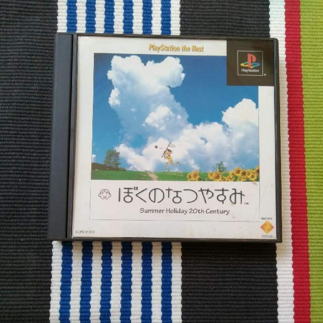 PlayStation(プレイステーション)のプレステ ぼくなつやすみ エンタメ/ホビーのゲームソフト/ゲーム機本体(家庭用ゲームソフト)の商品写真