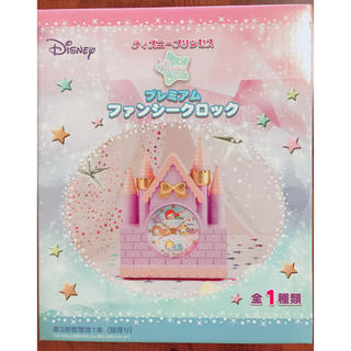 Disney - ディズニープリンセス dreamyプレミアムファンシークロック 置時計