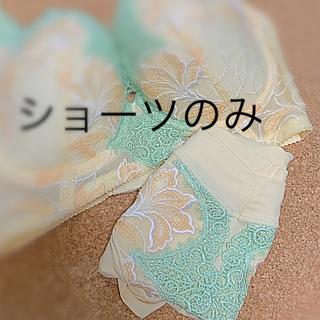 MARUKO - 【新品】MARUKO マルコ モンマリエ セット