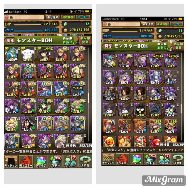 パズルアンドドラゴン エンタメ/ホビーのゲームソフト/ゲーム機本体(携帯用ゲームソフト)の商品写真