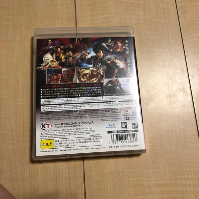 BANDAI(バンダイ)の真・北斗無双 PS3版 エンタメ/ホビーのゲームソフト/ゲーム機本体(家庭用ゲームソフト)の商品写真